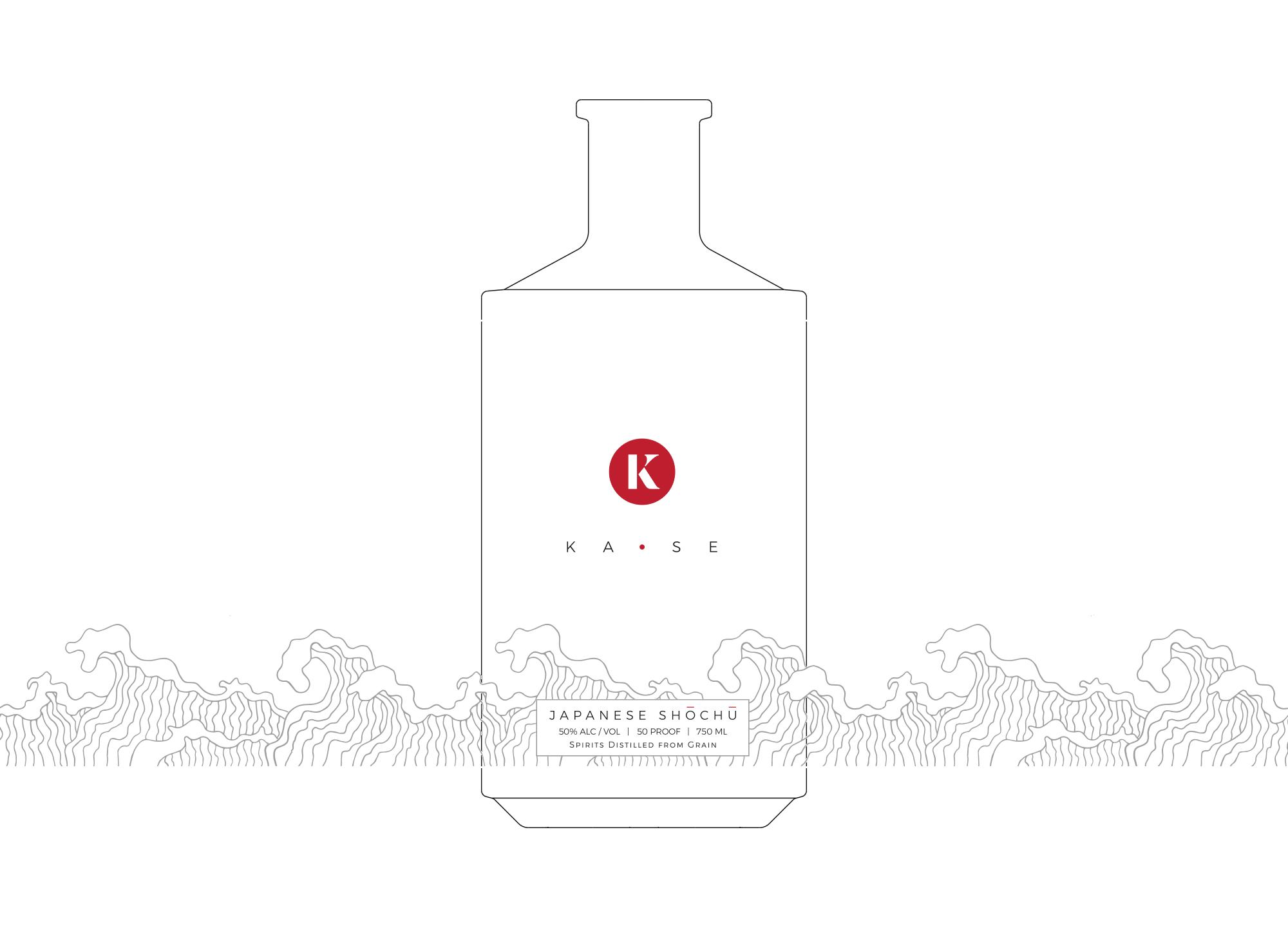 bottle2
